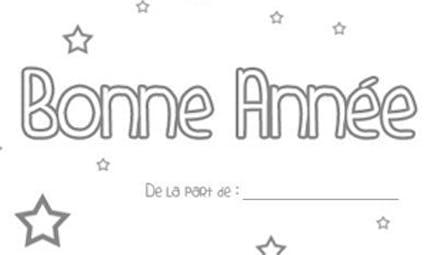 Carte de vœux étoiles à imprimer