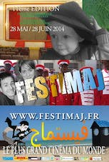 Image Festimaj, Festival International du Film       d'écoles