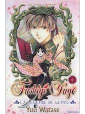 Fushigi Yuhi