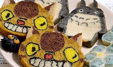 Les incroyables pains d'Izuyo