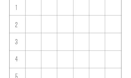 Placer des éléments sur une grille : exercice