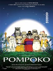 Affiche Pompoko