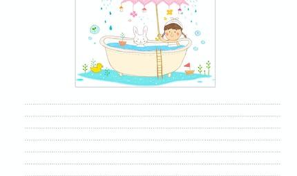 Rédaction à partir d'une image : le bain