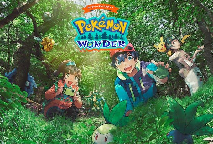 Parc Pokemon Wonder Japon